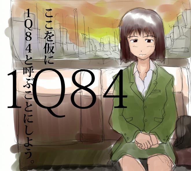 1q84-illüstrasyon-02